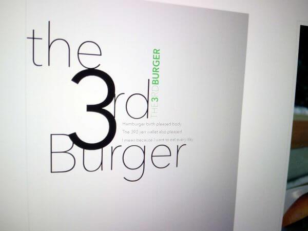 ハンバーガーショップパンフレット 表紙デザイン