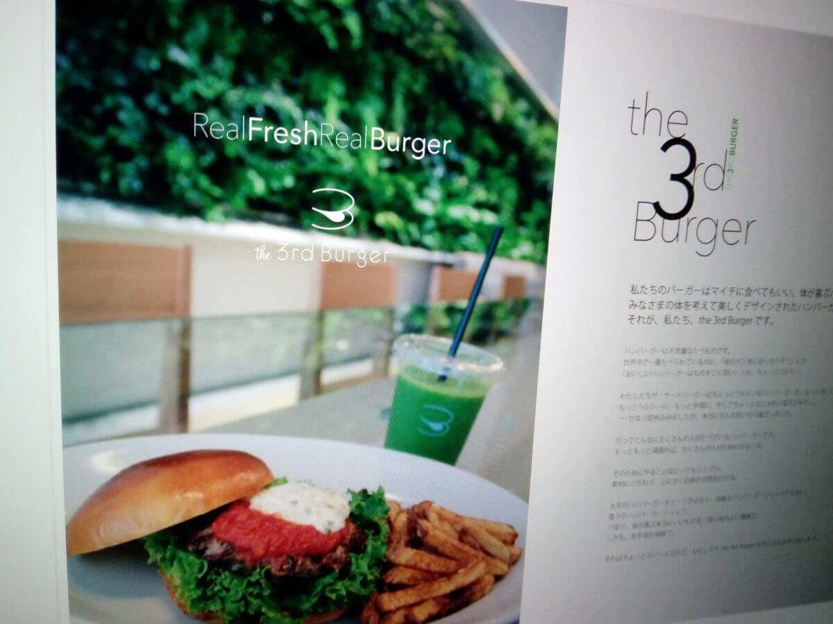 ハンバーガーショップパンフレット 中面デザイン