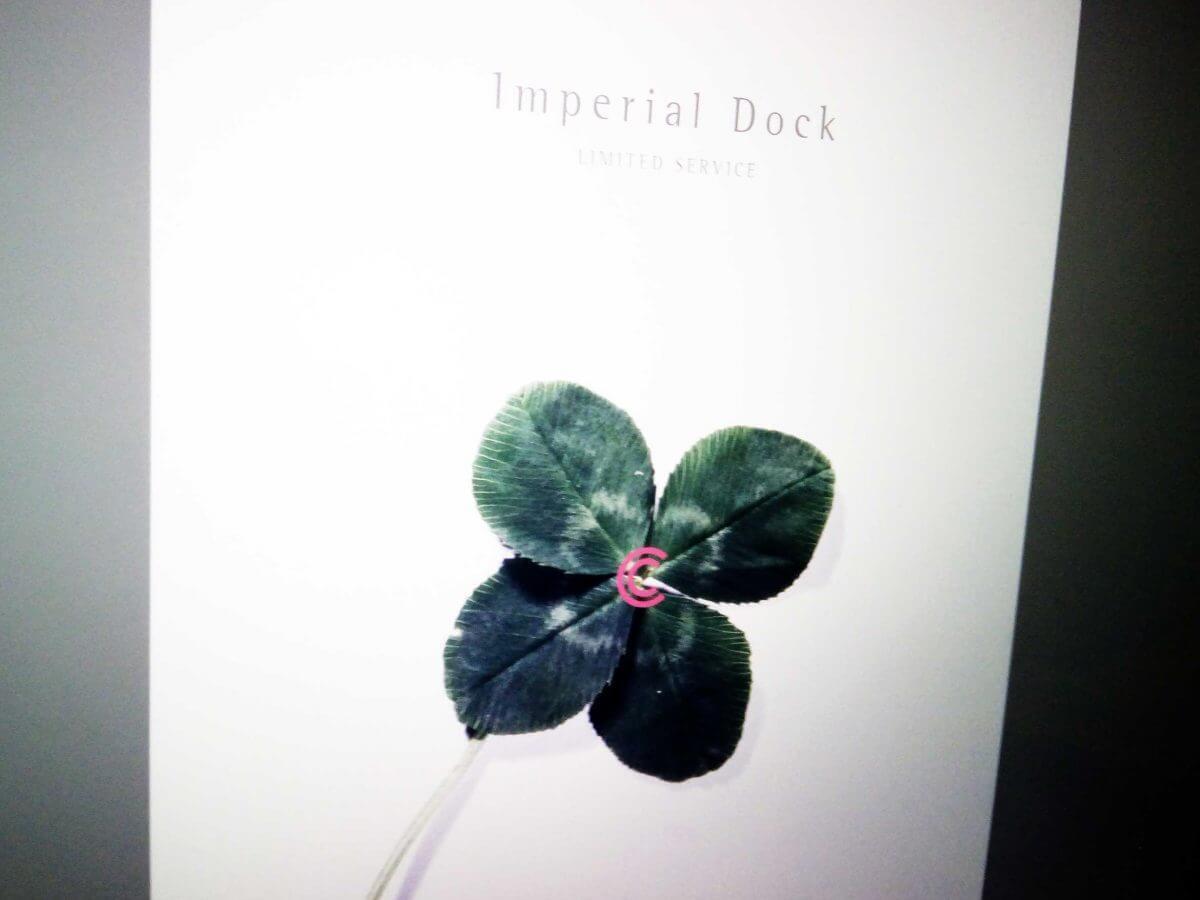 医療会員向けサービスパンフレット 表紙デザイン