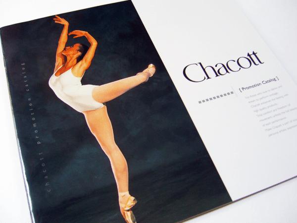 バレエ用品カタログ 表紙デザイン