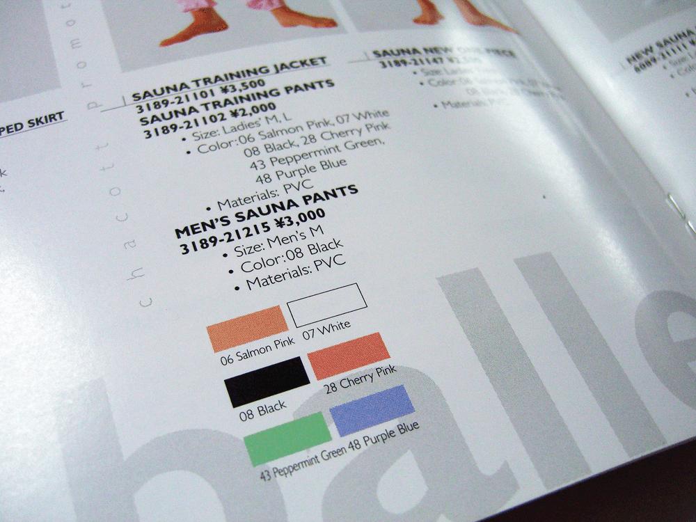 バレエ用品カタログ 中面デザイン