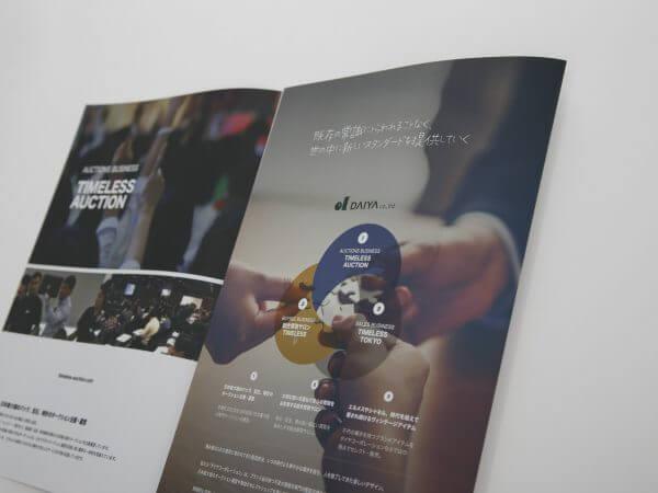 高級ブランドオークションパンフレット 中面デザイン