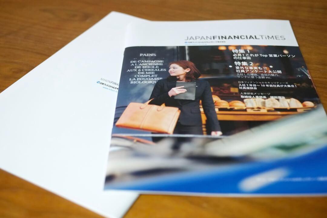金融系企業パンフレット 表紙デザイン