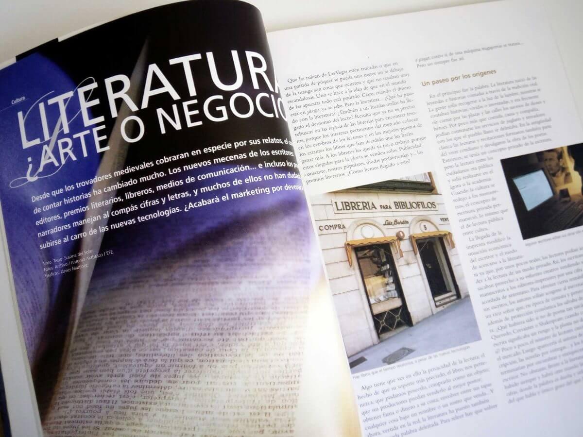 月刊誌 中面デザイン
